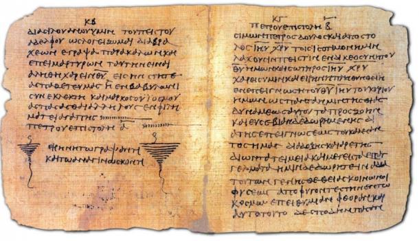 Injil asli yunani perjanjian baru Papyrus-Bodmer-VIII